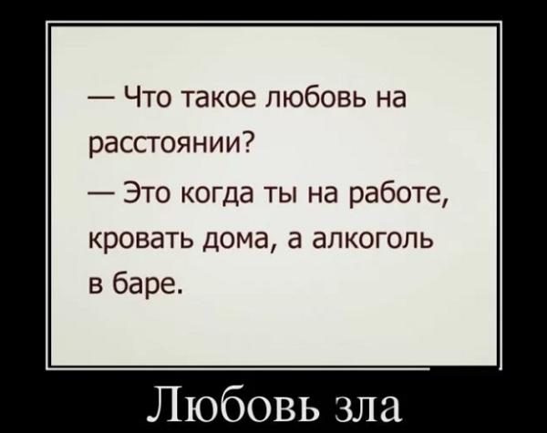 Анекдот Про Люблю