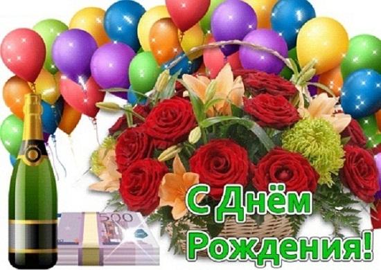 Картинки поздравления с днем рождения женщине
