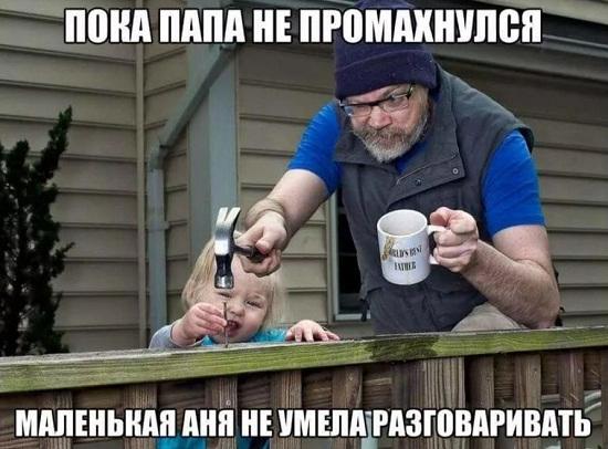 Прикольные фото с надписями смешные до слез