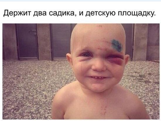 Ржачные картинки с надписями до слёз