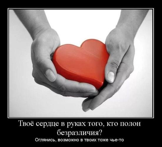 картинки про любовь и влюбленность (2)