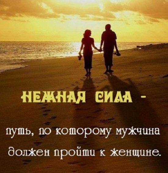 картинки про любовь красивые