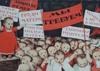 Смешные картинки в день защиты детей