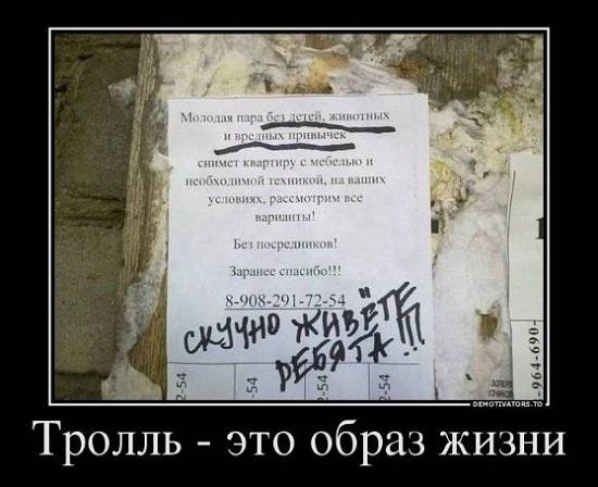 прикольные картинки с надписями ржачные (10)