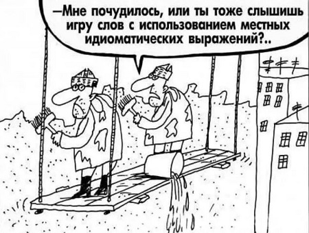 приколы из жизни