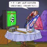 смешной анекдот за неделю