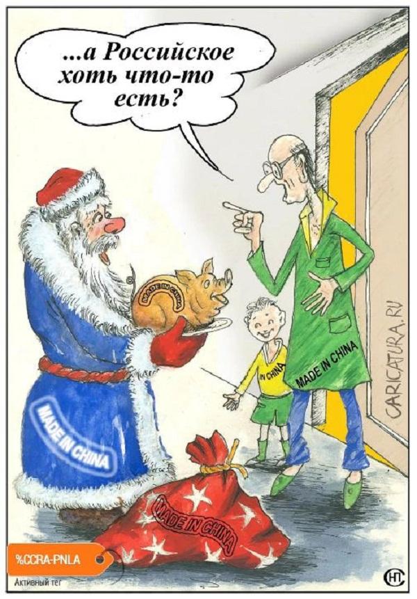 картинки про новый год прикольные с надписями (2)