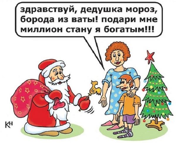 картинки про новый год смешные с надписями (15)