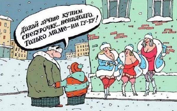 картинки про новый год смешные с надписями (16)