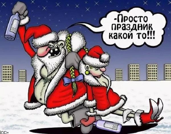 картинки про новый год смешные с надписями (2)