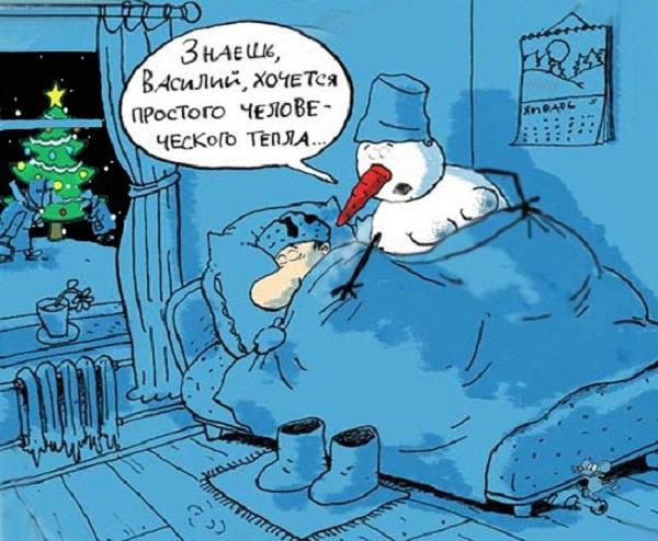 картинки про новый год смешные с надписями (23)