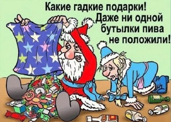 картинки про новый год смешные с надписями (26)