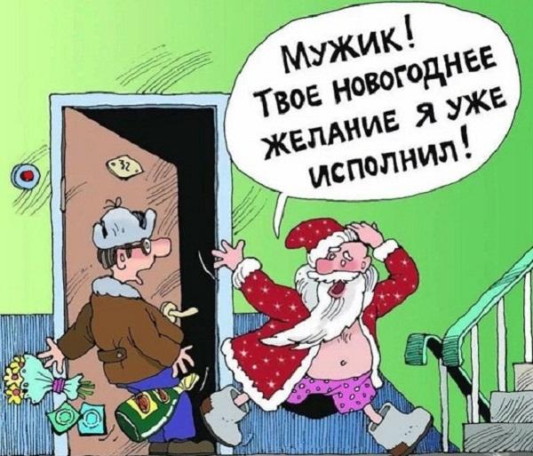 картинки про новый год смешные с надписями (27)