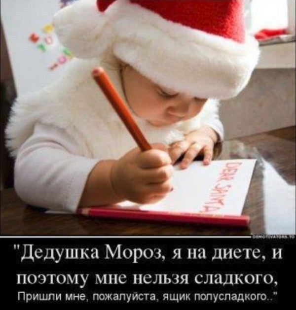 картинки про новый год смешные с надписями (3)