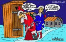 картинки про новый год смешные с надписями (30)