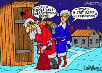 Картинки про Новый год смешные с надписями