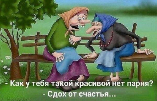 смешные картинки с надписями до слез (8)