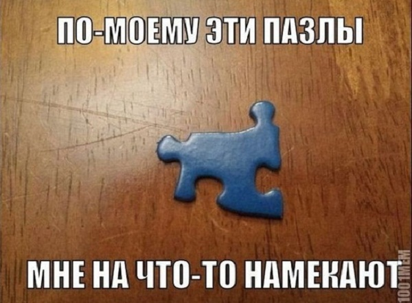 Смешные картинки с надписями до слёз (5)