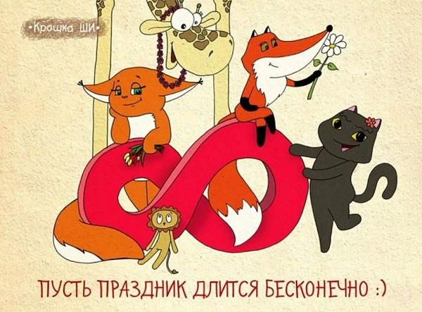 поздравления с 8 марта красивые картинки (11)