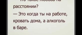 анекдоты про любовь КК (2)