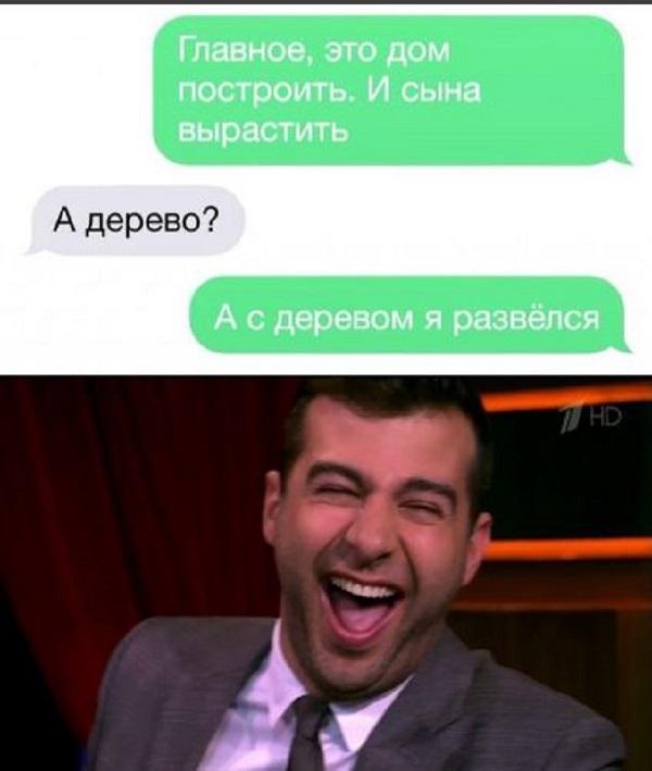 юмористические рассказы КК